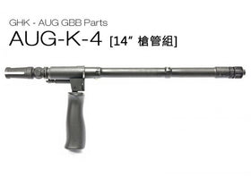 GHK - AUG GBB 14 inches Outer Barrel Set