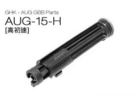 GHK - AUG GBB Loading Nozzle High Muzzle Velocity version