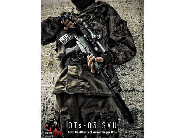 Bear Paw Production - OTs-03 SVU Gas Blowback Bullpup Sniper Rifle (Full Steel Version)
