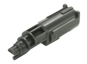 Guarder Enhanced Loading Muzzle for Marui / KJW Glock 17/26