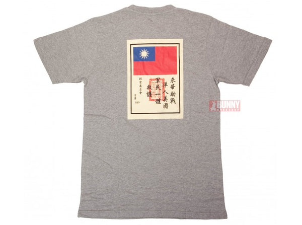TRU-SPEC Flying Tiger Limited T-Shirt (Grey) - Size L