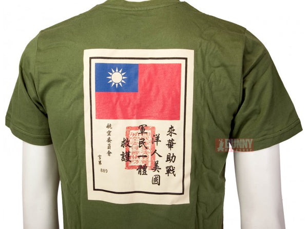 TRU-SPEC Flying Tiger Limited T-Shirt (Olive Drab) - Size M