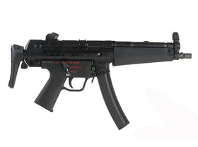 Umarex H&K MP5A5 Gen 2 GBBR (Asia Edition) (by VFC)