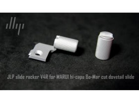 JLP slide racker V4R (RIGHT) for Marui Hi-Capa series