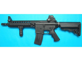 G&P MRP Airsoft AEG (Black)