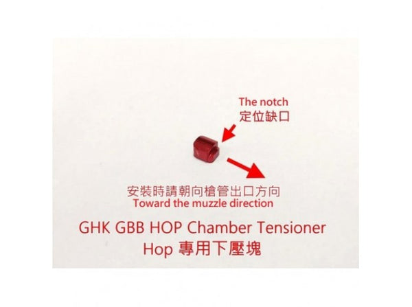 Maple Leaf -  CNC Hop Up Chamber Set for GHK 553 GBB