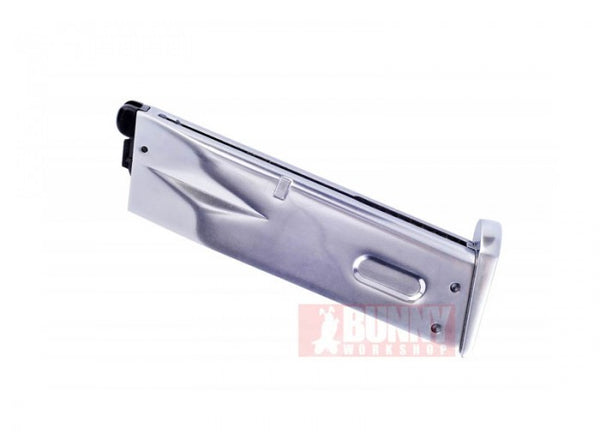 WE BioHazard M92  (Silver)