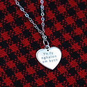 Yn Fy Nghalon Am Byth Heart Charm Pendant Sterling Silver or Gold Plated