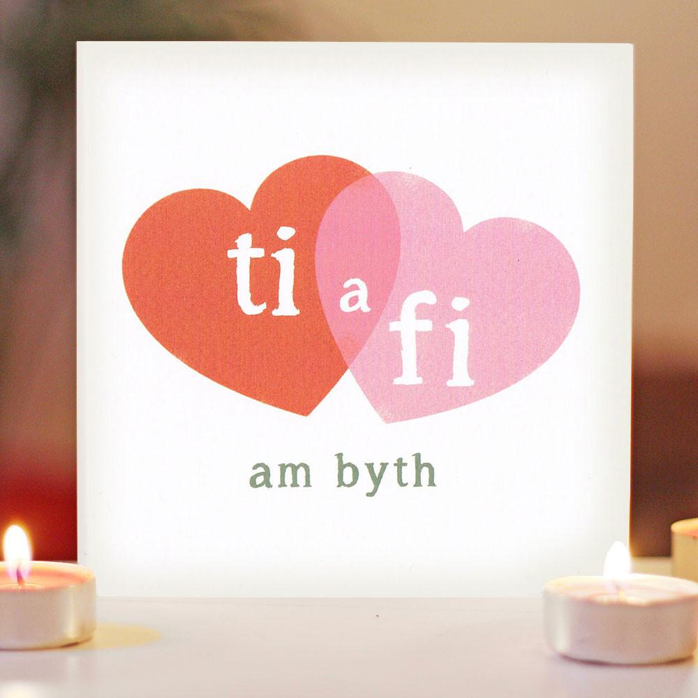 Ti a Fi Am Byth You and Me Forever Love Card