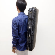 Load image into Gallery viewer, ACCORD Violin Case, Oblong, Ultralight 2.0, Foam Int. /Customized color
