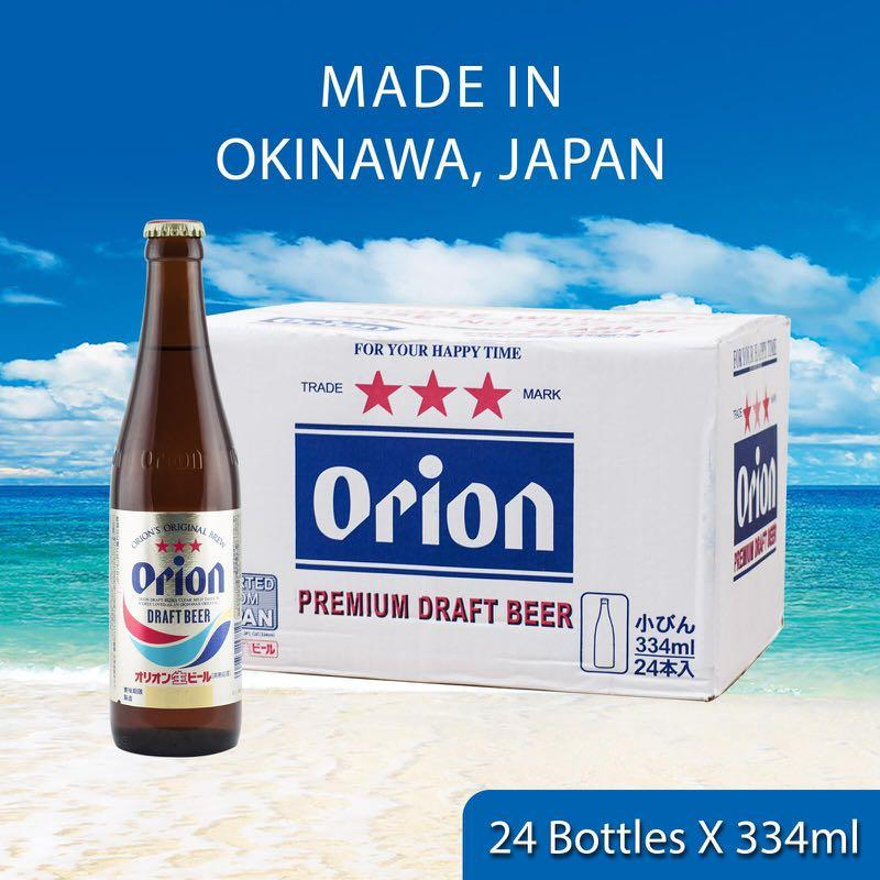Orion Beer (Bottle) - 24btls x 334ml