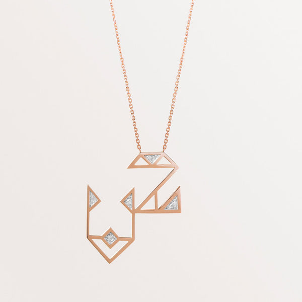CLASSIC LETTER NECKLACE SHA