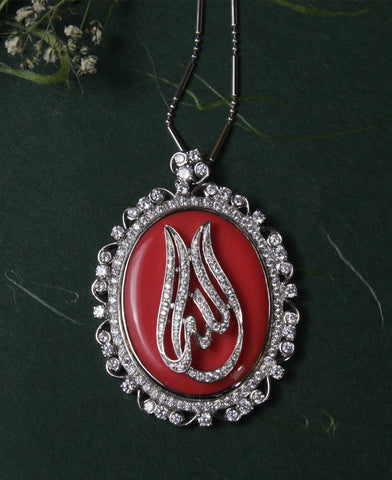 Coral Centred Handcrafted Allah Pendant