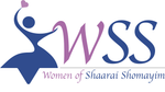 Women of Shaarai Shomayim