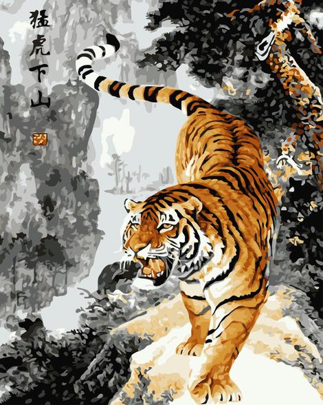 Tiger Diy Paint By Numbers Kits UK AN0003