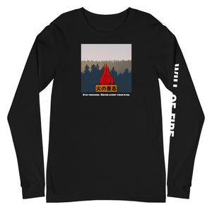 Black Will of Fire Long Sleeve Naruto T-Shirt