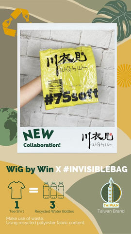 WiG by WIN x #INVISIBLEBAG - Social Content