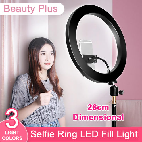 Ring Fill Light With Remote