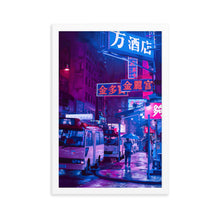 Load image into Gallery viewer, Hong Kong Night Lights Framed Art Print