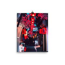 Load image into Gallery viewer, Tokyo Alleyway Art Print