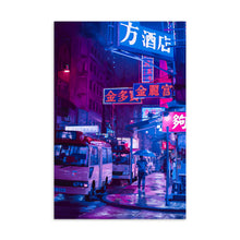 Load image into Gallery viewer, Hong Kong Night Lights Postcard