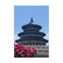 Load image into Gallery viewer, Beijing Temple of Heaven Postcard