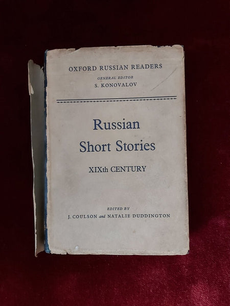 Russian Short Stories : 19th century (Oxford Russian Readers)
