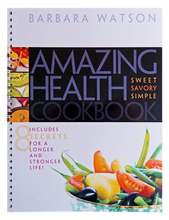 Load image into Gallery viewer, Amazing Health Cookbook