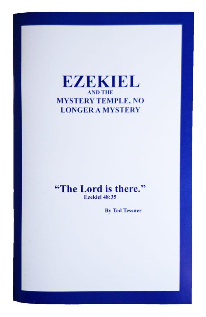 Ezekiel and the Mystery Temple, No Longer a Mystery