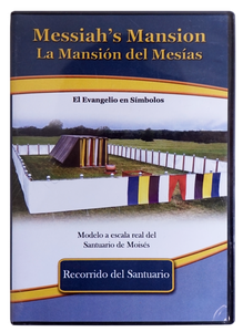Messiah's Mansion Tour DVD (Spanish)