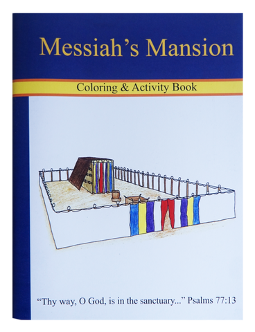 Messiah's Mansion Coloring & Activity Book