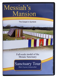 Messiah's Mansion Tour DVD