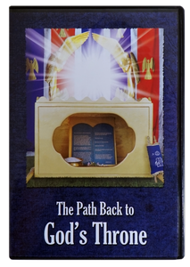 The Path Back to God's Throne DVD Series