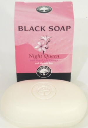 Black Soap - with royal jelly