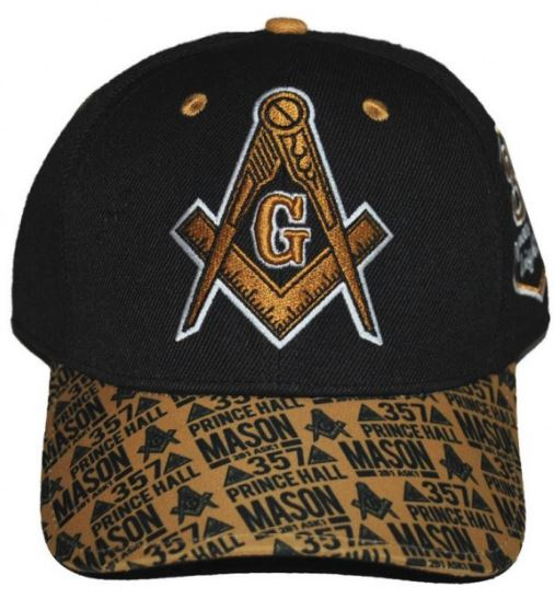 Prince Hall Mason cap - baseball - MS149