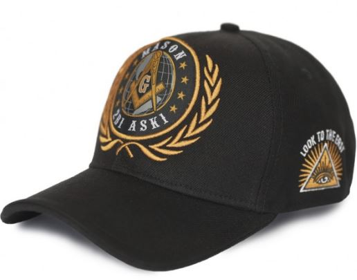 Freemasonry Products and Gifts – It s A Black Thang.com df87729fd0a7