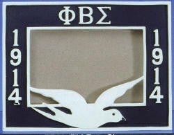 Phi Beta Sigma - photo frame