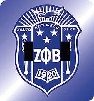 Zeta Phi Beta light switch cover - double