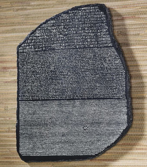 Rosetta Stone - Wall Sculpture