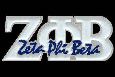 Zeta Phi Beta - signature white lapel pin