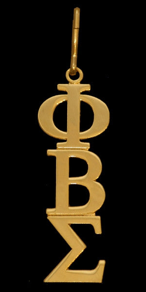 Phi Beta Sigma - zipper pull