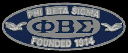 Phi Beta Sigma lapel pin - founders