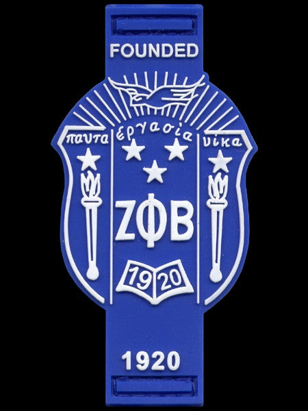 Zeta Phi Beta lanyard - with PVC crest