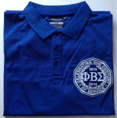 Phi Beta Sigma Polo Style Shirt