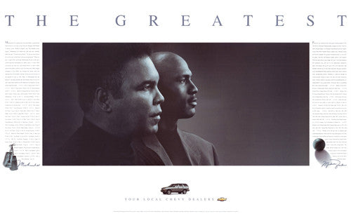 The Greatest - Ali and Jordan - 22x37 poster