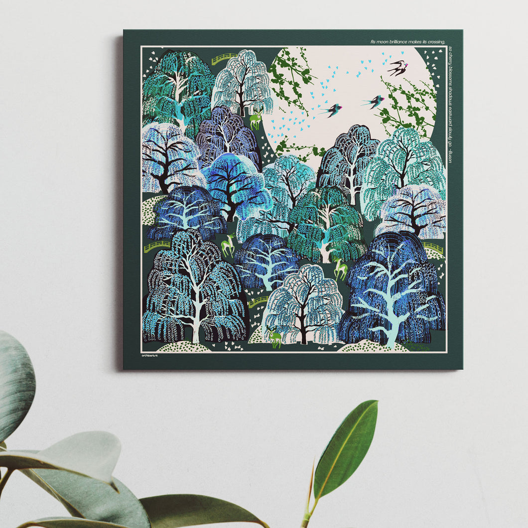 Canvas print : Cherry Blossoms Green