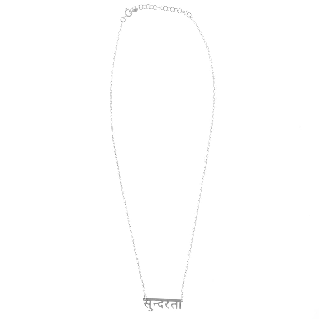 Beauty Silver Necklace