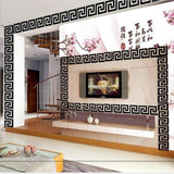 Stickers Muraux Design Miroir