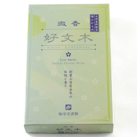 Baieido Bikou Kobunboku Incense Sticks