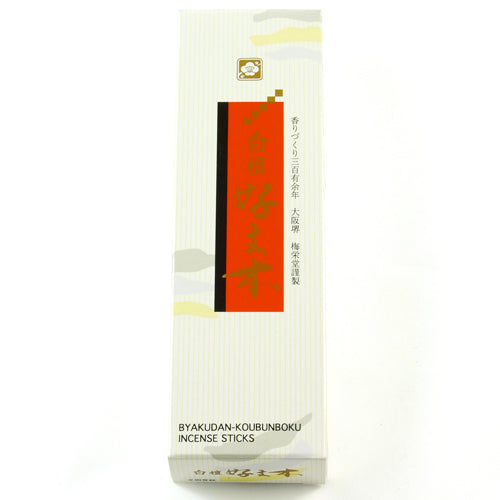 Baieido Byakudan Kobunboku Sandalwood Incense Sticks